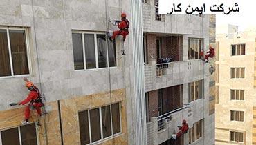 نصب سنگ نما و انواع روش نصب سنگ در تهران و کرج